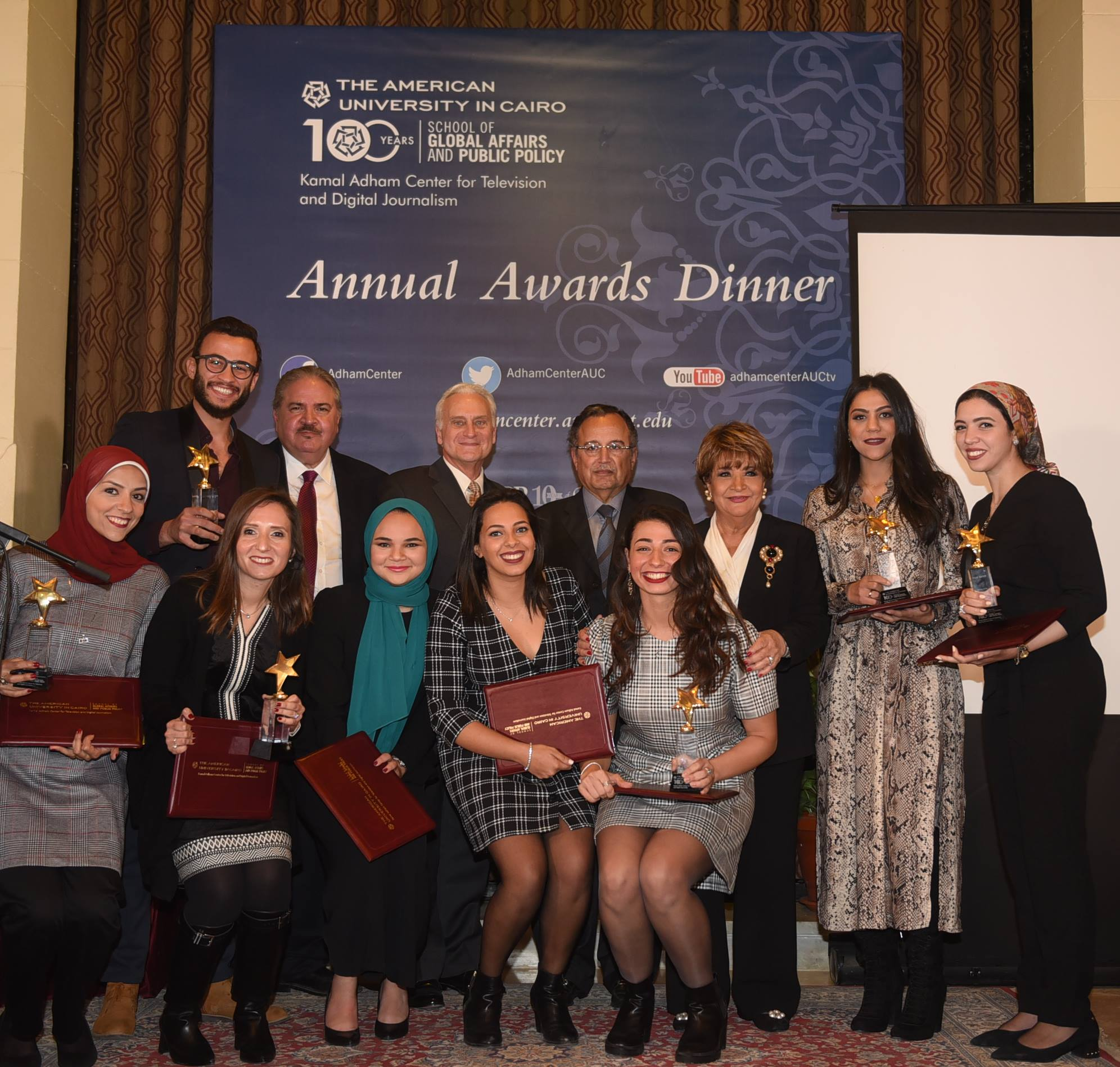adham center annual dinner1