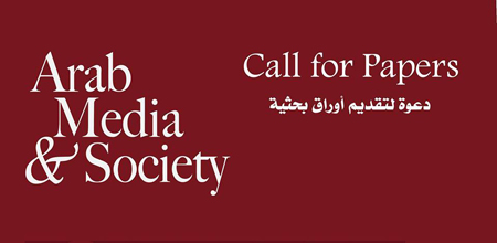 arab media society logo