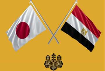 the flags of both Egypt and Japan