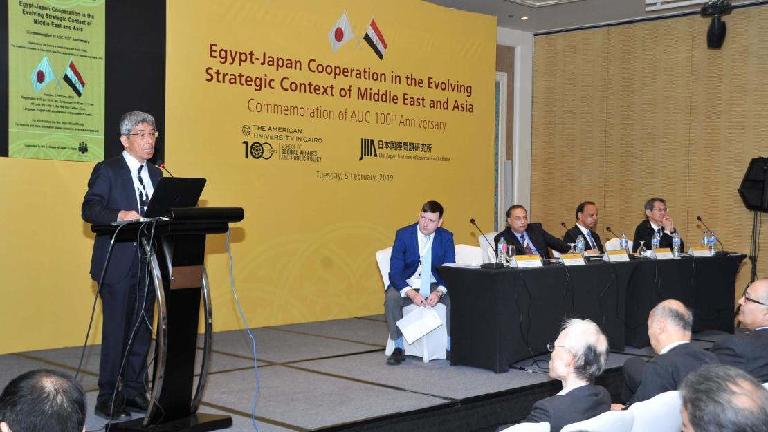 Japan-Egypt Cooperation 1
