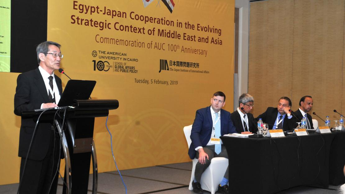 Japan-Egypt Cooperation 2